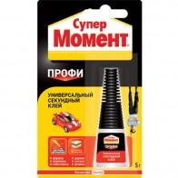 Клей МОМЕНТ Супер Профі Секундний 5 г.