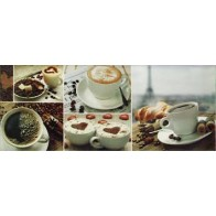 Декор Home 1 Coffee Heart 20x50 (1шт)
