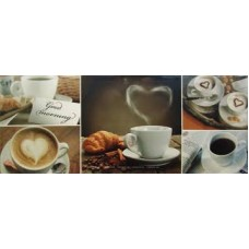 Декор Home 2 Coffe Heart 20*50 (1шт)
