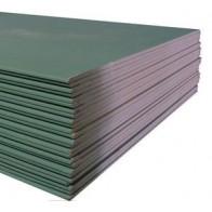 Гіпсокартон потолочний вологостійкий 9,5мм 1200мм*2500мм (3м2)