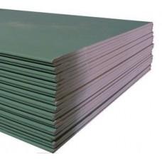 Гіпсокартон стіновий вологостійкий 12,5мм 1200мм*2500мм (3м2)