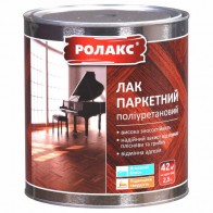 Ролакс лак паркетный 2,5 л полиуретановый