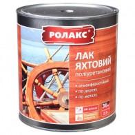 Ролакс лак яхтный 2,5 л