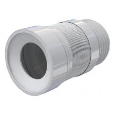 Подовжувач гнучкий K828 для унітазу діаметр110мм