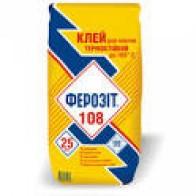 Клей для плитки Ферозіт 108 (25 кг)