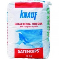 Knauf Satengips( Сатенгіпс) Шпаклівка 5 кг