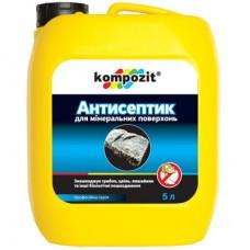 Антисептик Kompozit для мінеральних поверхонь (5 л.)