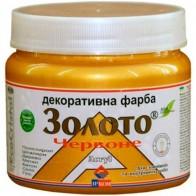 Фарба акрилова ІРКОМ Червоне золото (0,1 л.)