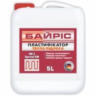 Пластифікатор Байріс для теплої підлоги (5 л.)