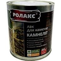 """Лак Ролакс """"Камнелит"""" гл. 2,5л"""