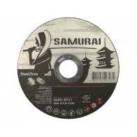 """Диск відрізний по металу SAMURAI ТМ """"VIROK"""" 125*22*1 мм"""