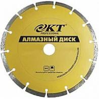 Диск алмазний KT PROFI 125*22,2 сегмент