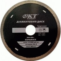 Диск алм. KT Expert 230*22,2 кераміка