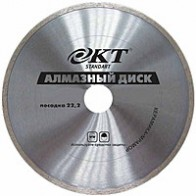 Диск алмазний KT Standart 115*22,2 плитка