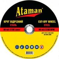 Диск відрізний по металу Атаман 115*1,2*22,23 40-101