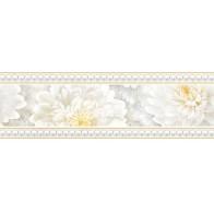 Фріз Elegance Сірий БШ ( 071 ) 23*9,5 (1шт.)