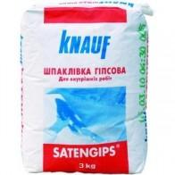Knauf Satengips( Сатенгіпс) Шпаклівка 3 кг