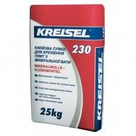 Клей для мінеральної вати KREISEL 230 (25 кг)