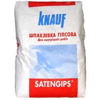 Knauf Satengips Шпаклівка  10 кг