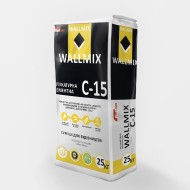 Штукатурка Wallmix С-15 цементна 25 кг