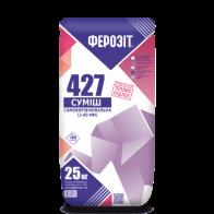 Самовыравнивающаяся пол Ферозит 427 толщиной от 3 до 80 мм 25 кг