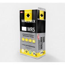 Штукатурка Wallmix MR-5 Короїд біла (2мм) 25 кг