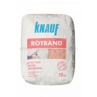 KNAUF ROTBAND (Ротбанд) Штукатурка (15 кг)