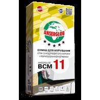 Клей для газобетону Anserglob BСМ-11 (25 кг)
