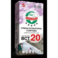 Смесь штукатурная стартовая цементно-известковая  Anserglob BСТ-20 (25 кг)