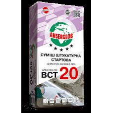 Суміш штукатурна стартова цементно-вапняна Anserglob BСТ-20 (25 кг)
