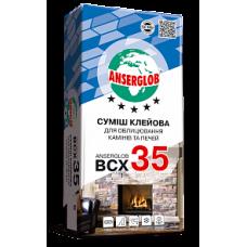 Клей для облицювання камінів та печей Anserglob BCX-35 (25 кг)