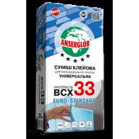 Клей для плитки Anserglob BCX-33 (25 кг)