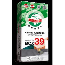 Клей для теплоізоляції Anserglob BCX39 (25 кг)