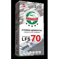 Цементна стяжка Anserglob LFS 70 (25 кг)