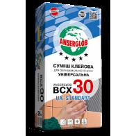 Клей для плитки Anserglob BCX-30 (25 кг)