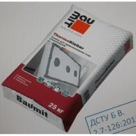 Клей для приклеювання пінопласту Baumit TermoKleber (25 кг)