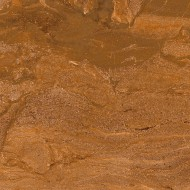Плитка обл. Geos Красно-коричневая 43*43 кв.м