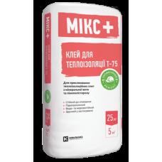 Мікс+ Т-75 Клей для систем теплоізоляції