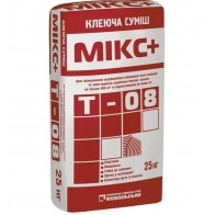 МІКС+Т-08 Клеюча суміш